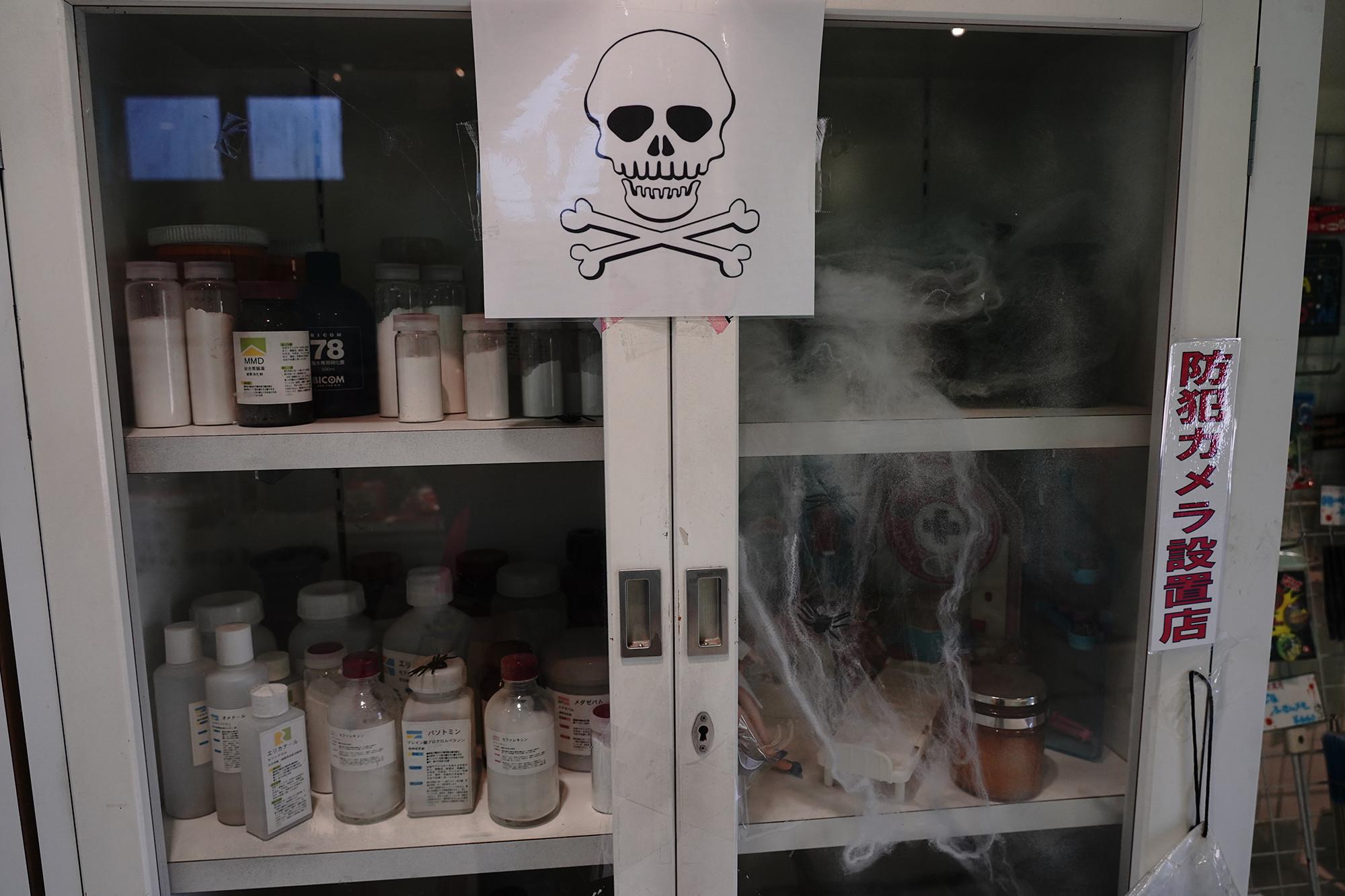 「絶凶・戦慄迷宮」内の廊下