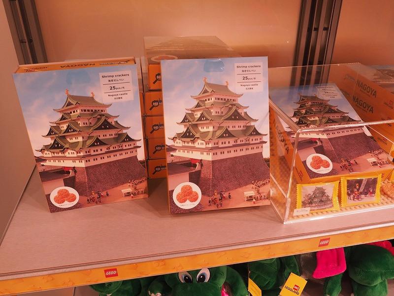 海老せんべい(名古屋城)