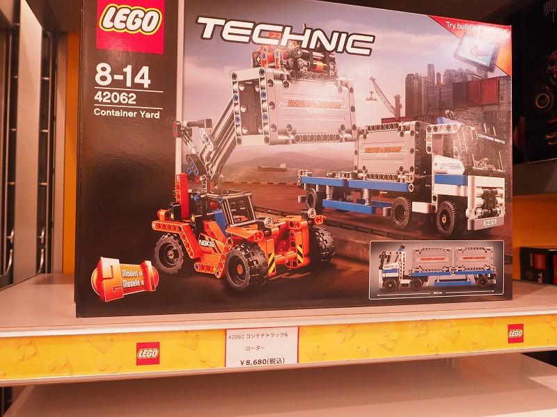 テクニック コンテナトラック & ローダー