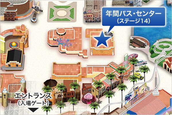 年間パスセンターの地図