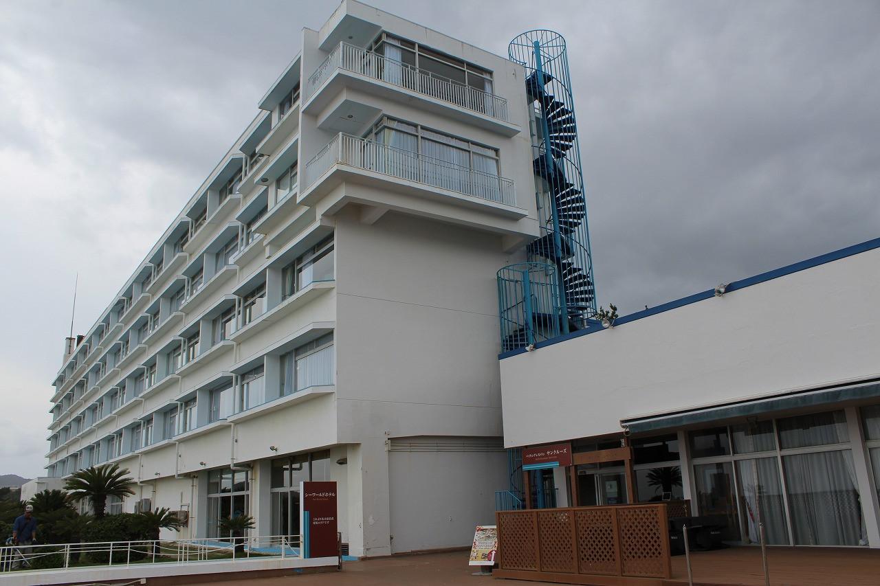 ホテル ワールド 鴨川 シー