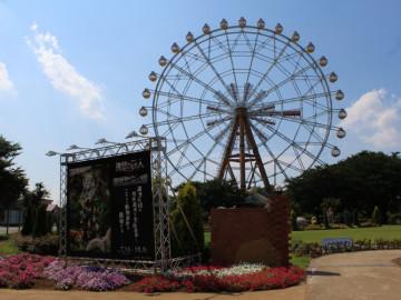 【進撃ファン必見】東武動物公園が「進撃の巨人」とコラボイベント開催!限定グッズも!