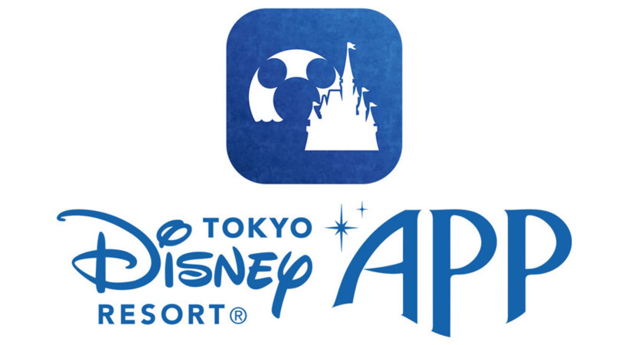 「東京ディズニーリゾートアプリ」とは?