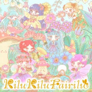 【サンリオ】リルリルフェアリル完全ガイド!妖精たちのプロフィール、サンリオピューロランドで会える場所、グッズも