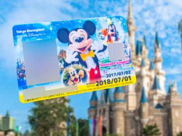 【2019】ディズニー年パス特典はある?過去の特典まとめ!チケット割引やホテル宿泊割引!