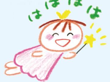 【衝撃】サンリオの狂気的キャラクター「笑う女」が怖すぎる!はははは、と突然現れる謎のキャラクター