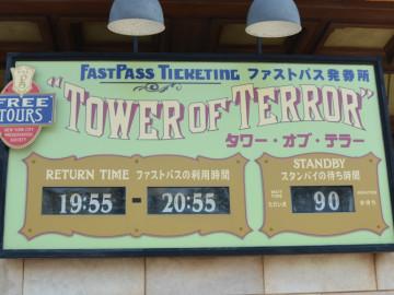 【ファストパスの時間】発券時間&使用可能時間!ディズニーランド&シーでの使用ルールまとめ!