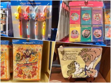 【ディズニー文房具】筆箱・シャーペン・ボールペンなど!ランド&シーで買えるお土産