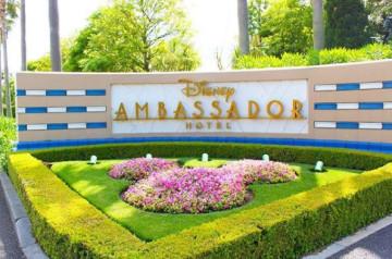 【解説】ディズニーアンバサダーホテル「朝食」ありレストラン全3種類!予約可否を確認!