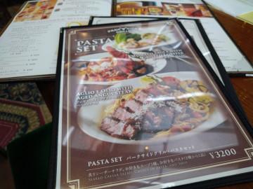 【USJ】レストランランキングTOP7!ランチ&ディナー向け、安いセットメニューまとめ