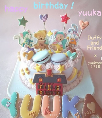 かわいすぎるディズニーキャラの誕生日ケーキ17選♡ダッフィー、アリエル、トイストーリー
