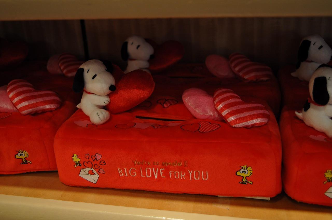 スヌーピー「BIG LOVE FOR YOU」ティッシュカバー