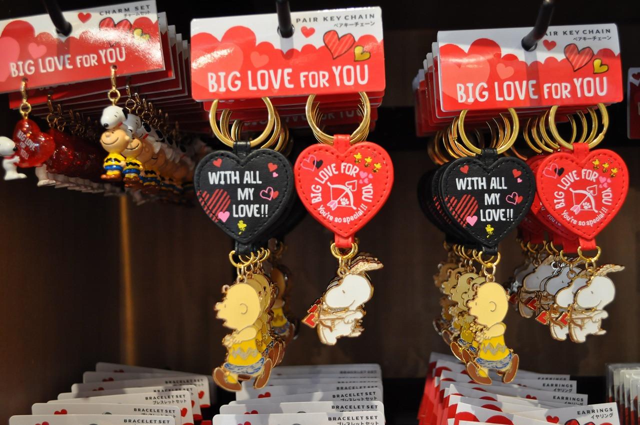 スヌーピー「BIG LOVE FOR YOU」ペアキーチェーン