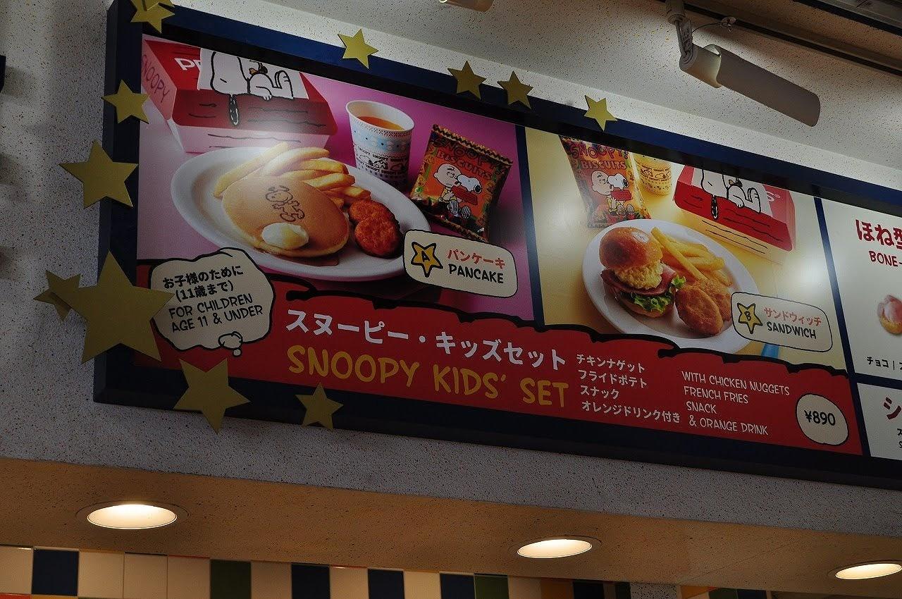 USJスヌーピーのバックロットカフェ(キッズメニュー)