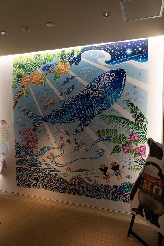 サンシャイン水族館の人気混雑スポット