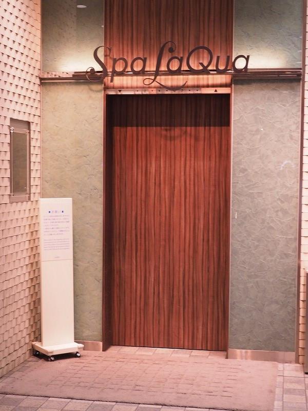 スパラクーアまでは直通のエレベーターで移動します