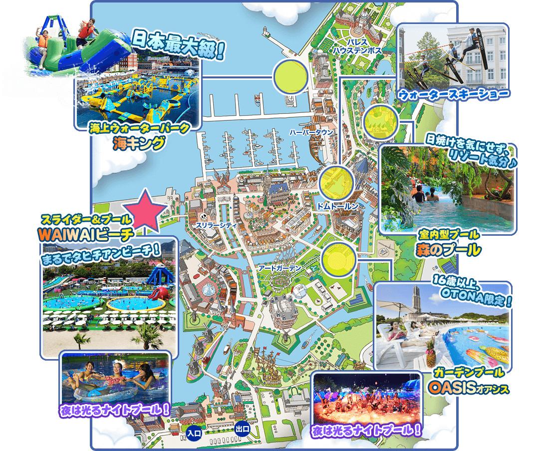 日本最大級4大ウォーターパークが登場