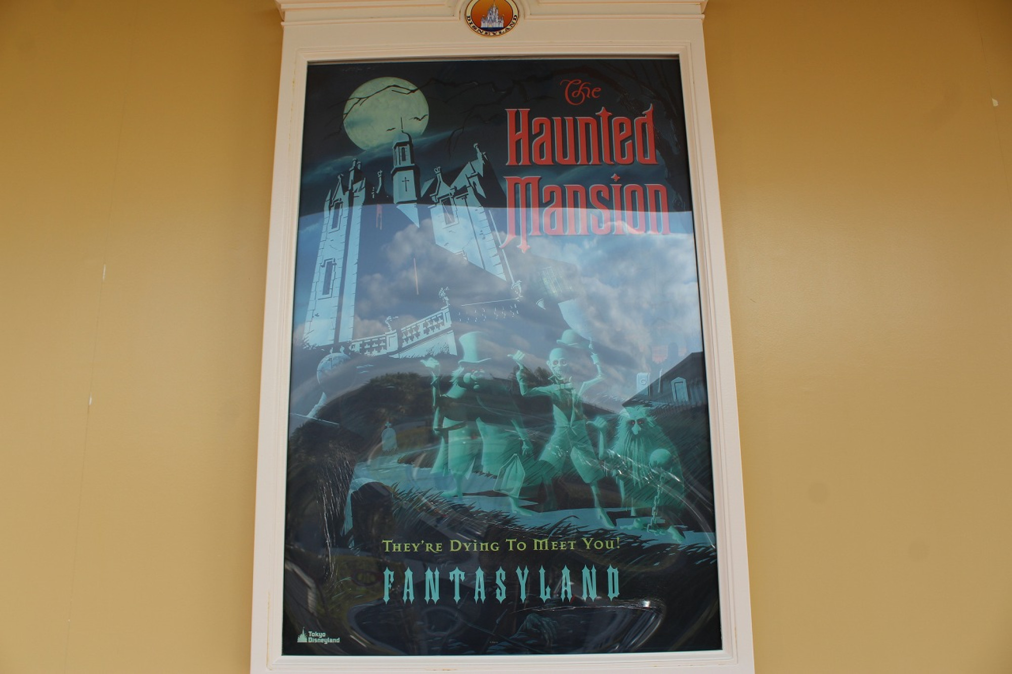 ホーンテッドマンションのポスター