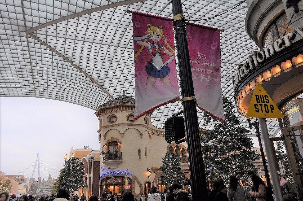 ユニバーサルクールジャパン2019セーラームーンの旗/USJ