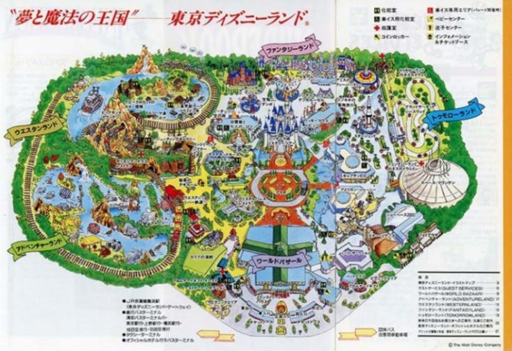 1991年のパークマップ