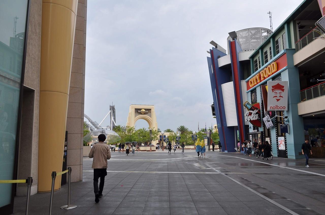 ユニバーサルシティウォーク大阪