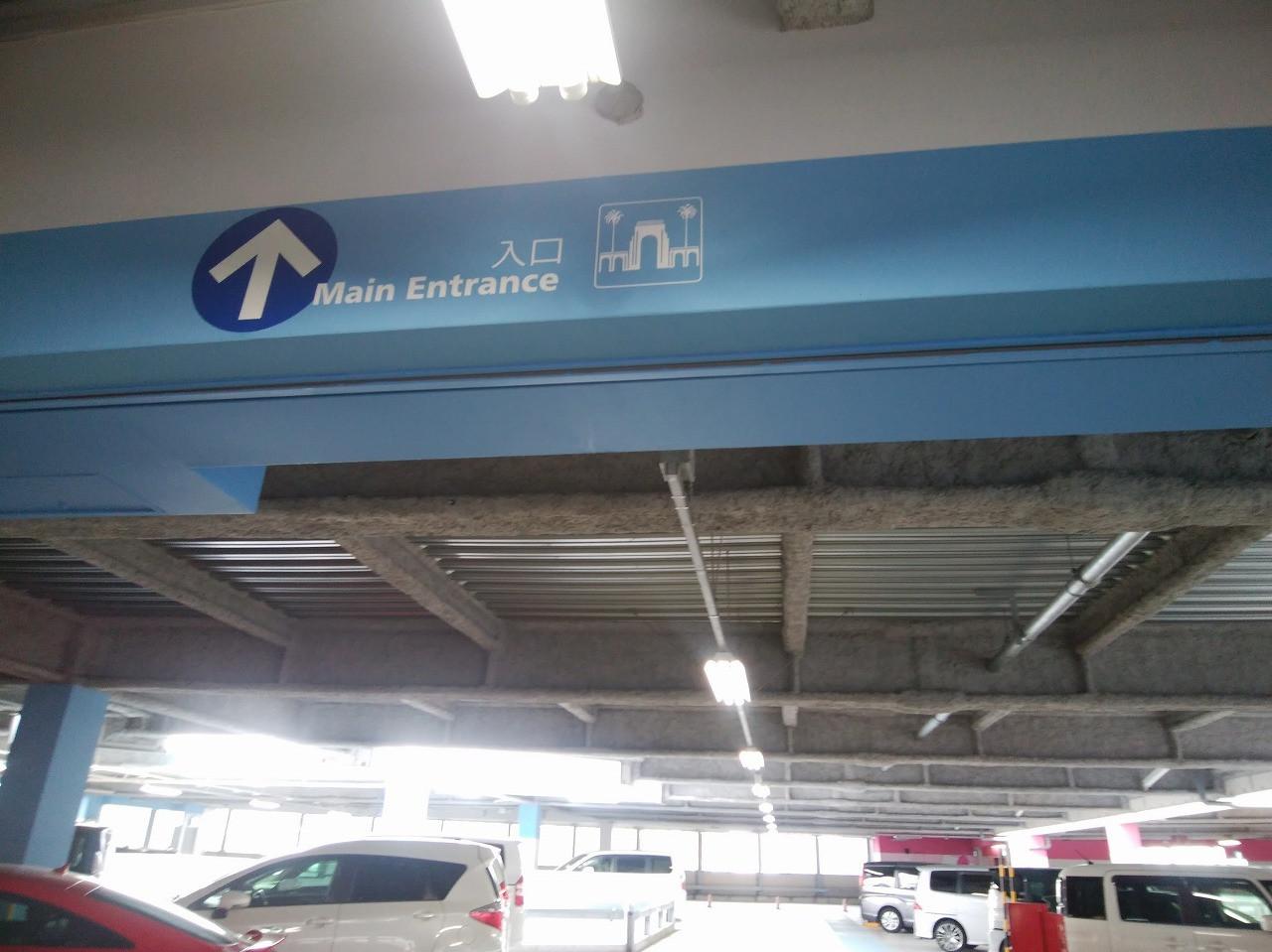 USJ公式の駐車場/USJ