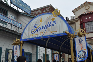 【2019】USJサンジの海賊レストラン体験レポ!登場キャラ、料理、入店~退店までの流れ、感想まとめ