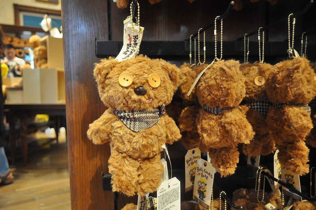 BOB's FAVORITE BEARシリーズのティムぬいぐるみキーチェーン(大)