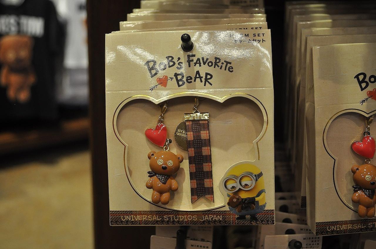BOB's FAVORITE BEARシリーズのティムチャームセット