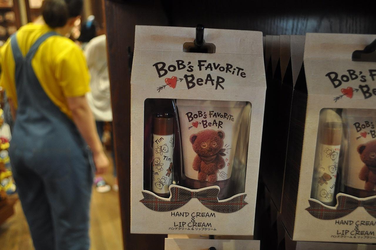 BOB's FAVORITE BEARシリーズのハンドクリーム&リップセット