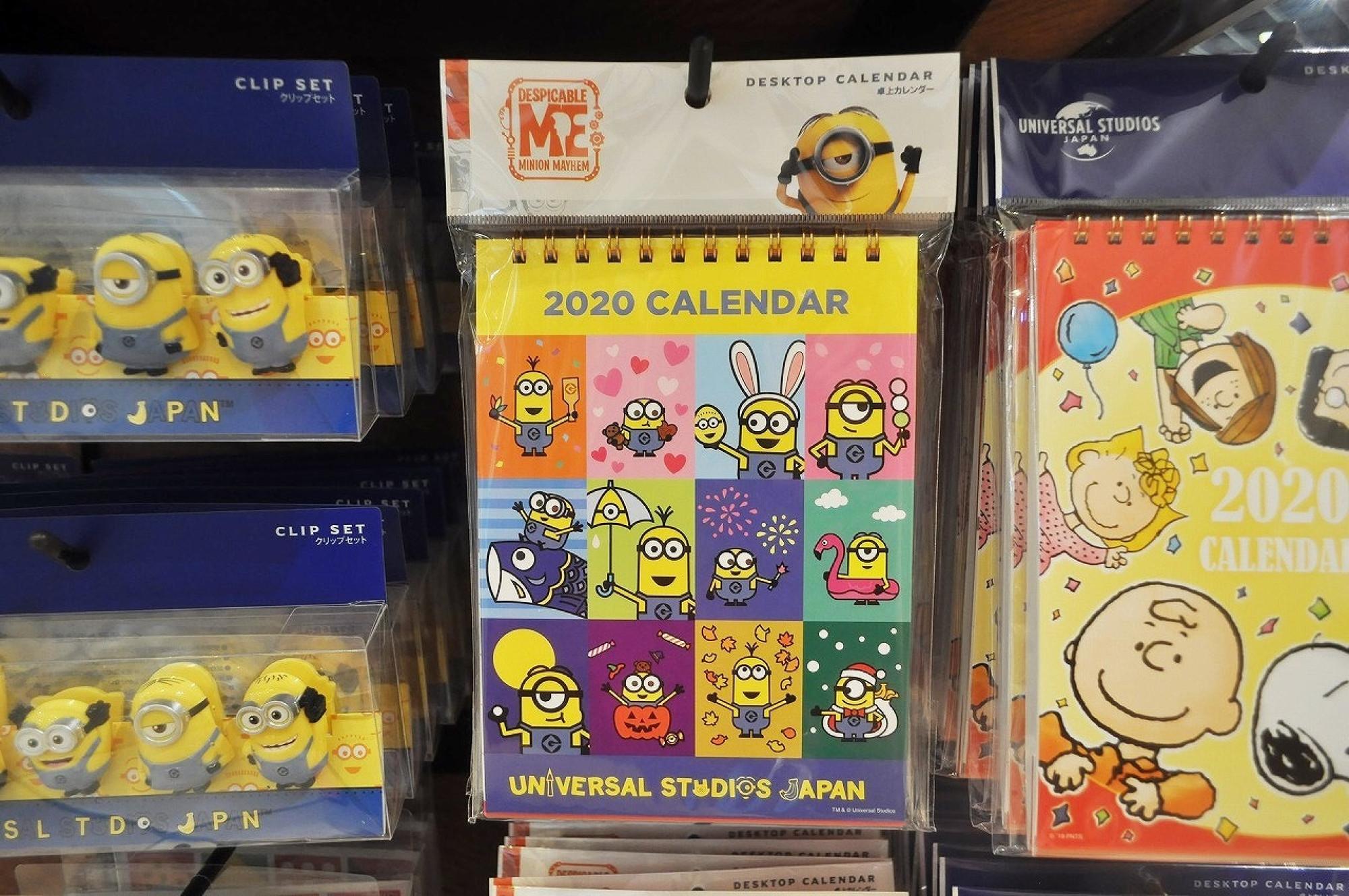ミニオンの2020年月めくりカレンダー
