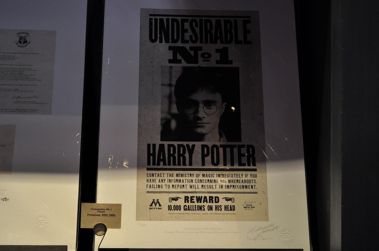 ハリーポッターのポスター/USJ