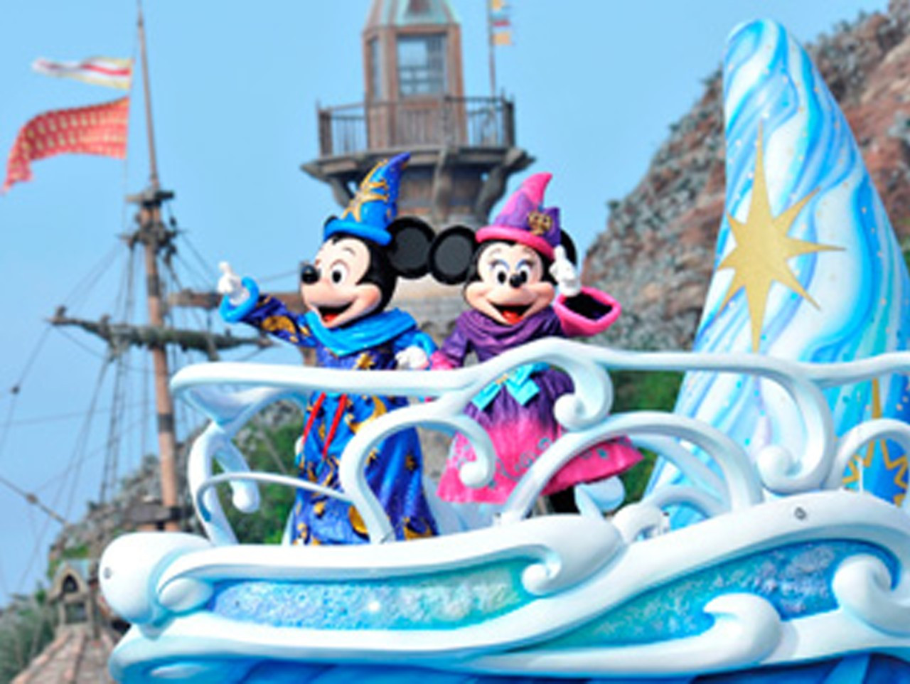 Be Magical!