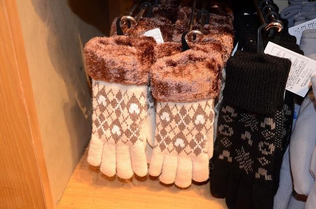 ブラウン手袋