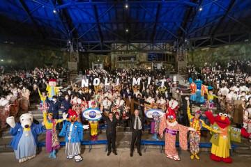 【2020】USJって成人式はやるの?過去の開催イベントや新成人が受けられた特典を紹介