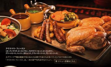 【2019】ユニバのレストランメニューを目的別に紹介!コスパ、子連れ、記念日の3パターンから選ぼう!