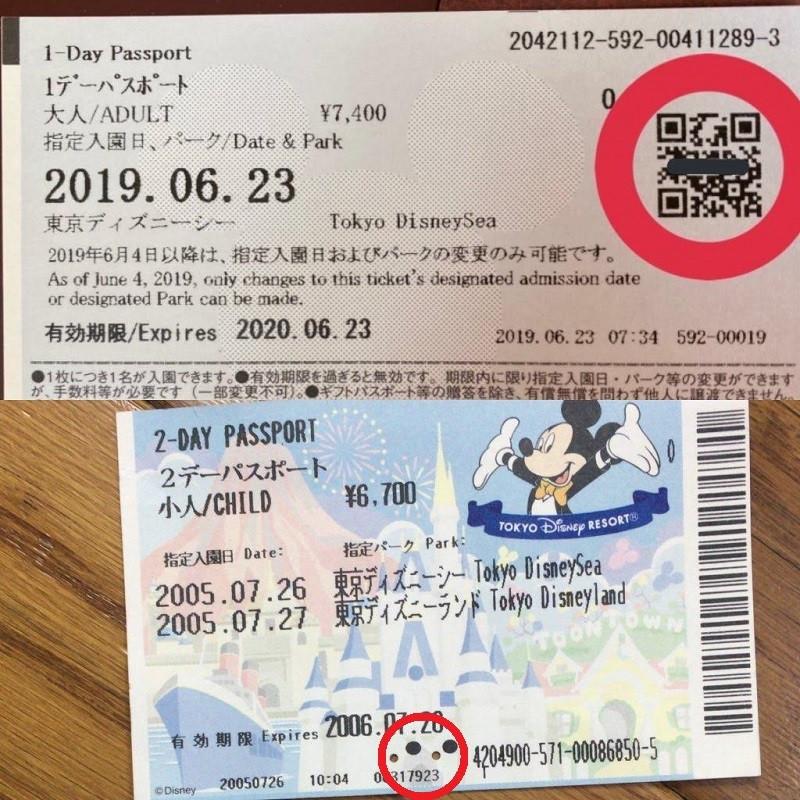 現在のディズニーチケット(上)と以前のディズニーチケット(下)