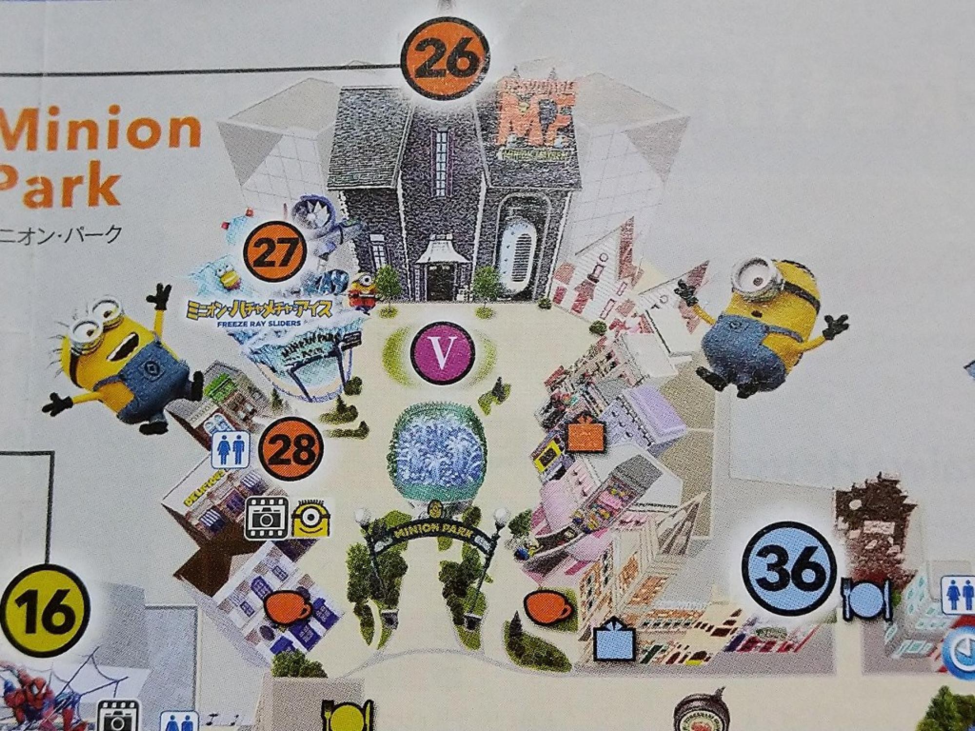 ミニオンパークのパークマップ/USJスタジオガイド(2021年3月版)