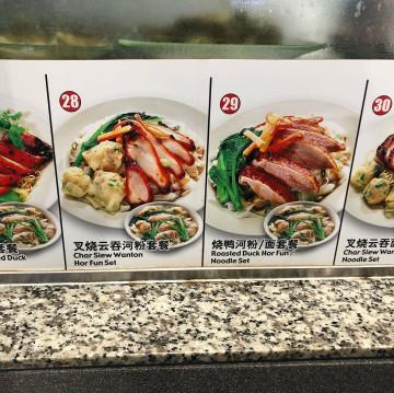 【一覧】シンガポールの麺料理を食べつくそう!種類、人気店、旅行者におすすめの麺グルメを紹介♪