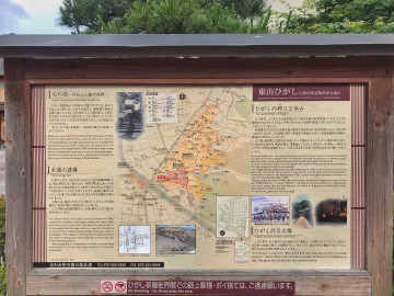 【金沢】ひがし茶屋街まとめ!金沢グルメや着物レンタルなど紹介!