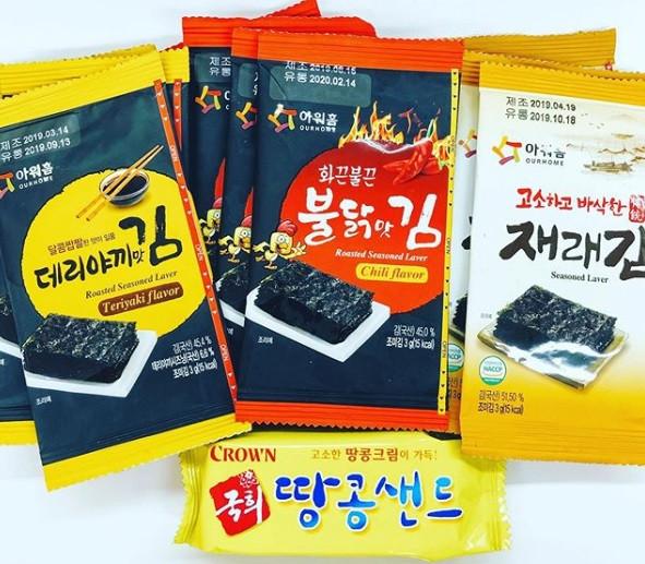韓国土産の定番・韓国のり