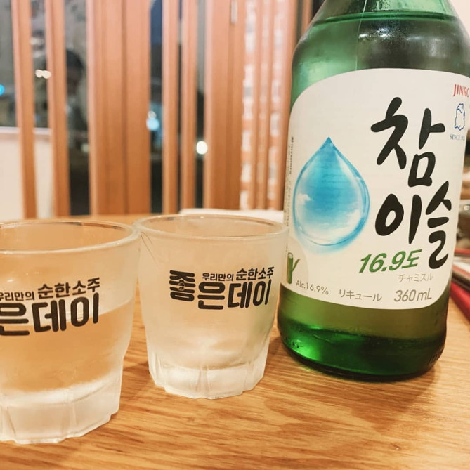酒 方 飲み お 韓国