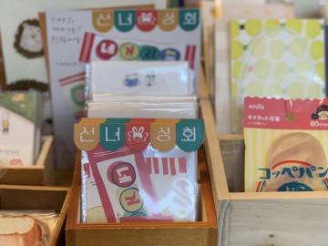 【韓国】ソウルのかわいい雑貨屋9選!お土産にぴったりな小物からハイセンスなハンドメイド雑貨まで