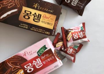 【最新】韓国で絶対に買いたいお菓子30選!自分用にもお土産にもピッタリな、人気のお菓子をご紹介