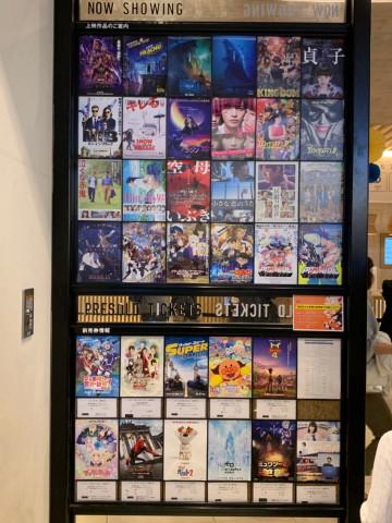 【ららぽーと豊洲】東京の映画館ならユナイテッド・シネマ豊洲!予約方法・半券特典・料金など魅力を解説