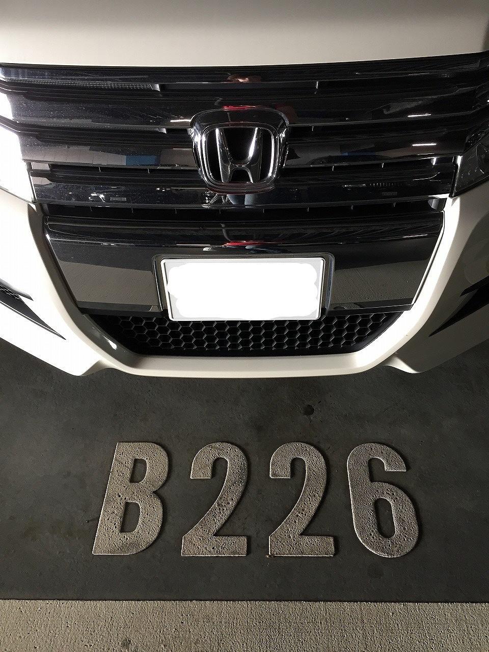 駐車スペースには番号がついているので、自分の駐車位置を忘れずに!