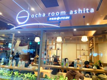 【最新】渋谷スクランブルスクエアのカフェ5選!伊藤園カフェ、神楽坂茶寮、有名ショコラスイーツも♪